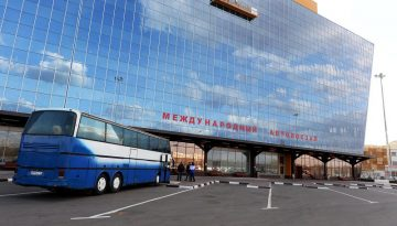 автовокзал Южные ворота
