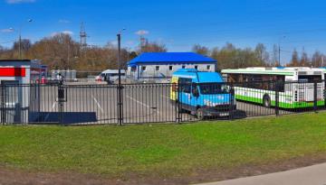 автовокзал Орехово Москва