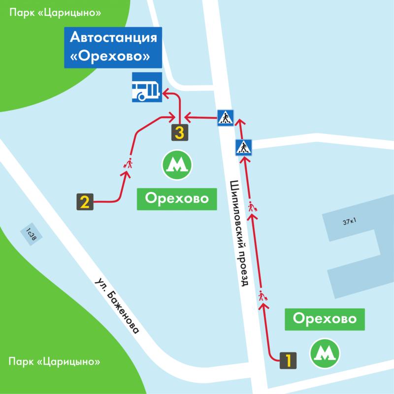 автовокзал Орехово как добраться