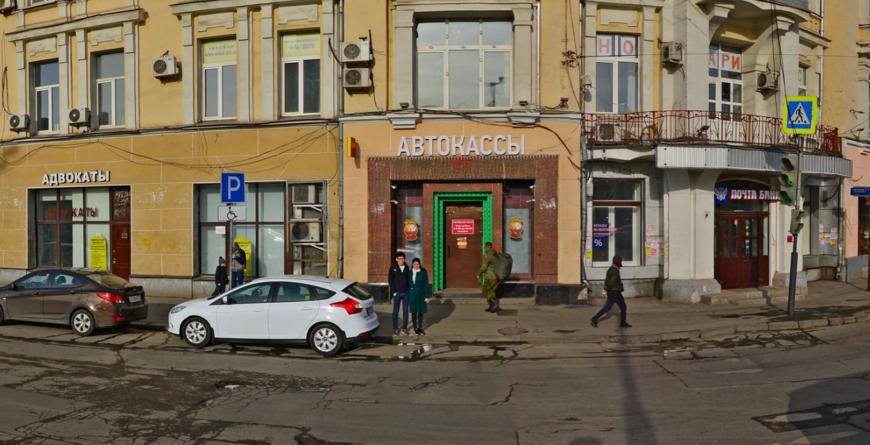Павелецкий автовокзал