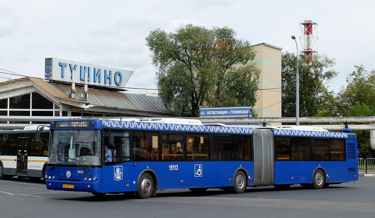 Автостанция Тушинская