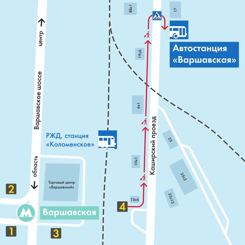автостанция Варшавская как добраться