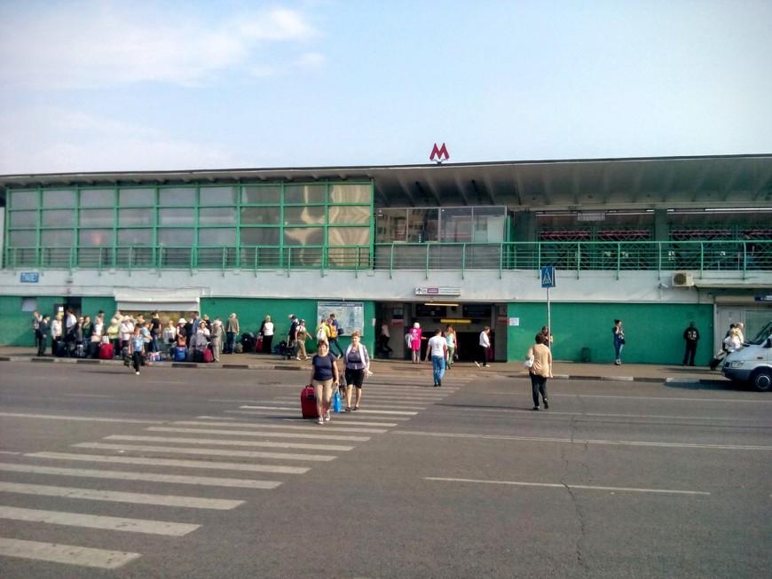 автовокзал Выхино